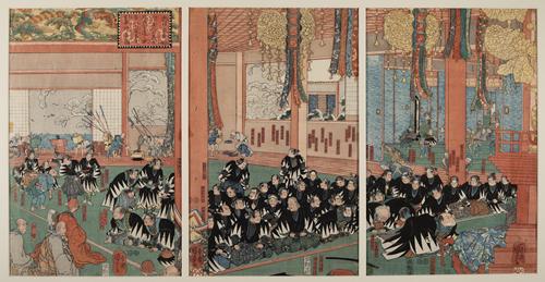 Ōboshi Yoshikane wo hajime yonjyū yonin no gishi honni wo tasshi Banshōzan Engakuji e hiki-tori shōkō no zu [Ōboshi Yoshikane and the Other More than Forty Loyal Retainers Burn Incense at Enkakuji Temple, Having Fulfilled Their Vow of Revenge]