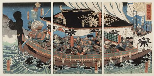 The Nineteen Retainers of Yoshitsune